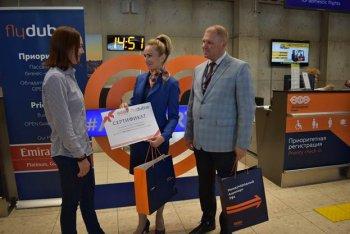 Аэропорт «Уфа» первым в ПФО обслужил миллионного пассажира с начала 2018 года