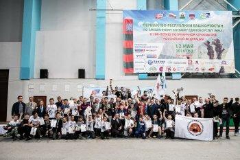 Город Уфа собрал сильнейших спортсменов по смешанному боевому единоборству
