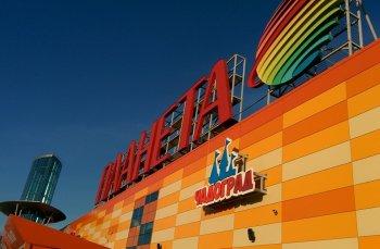 В Башкирии оштрафованы крупный торговый центр и спорткомплекс, нарушившие пожарную безопасность