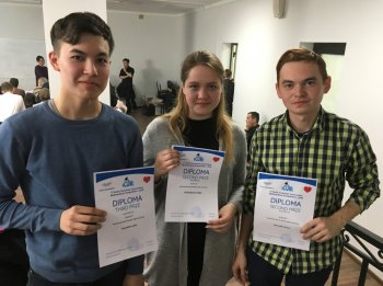 Студенты из Стерлитамака стали призерами  международной олимпиады NCUMC