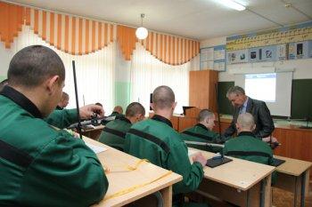 В Стерлитамакской воспитательной колонии впервые будут сдавать ЕГЭ