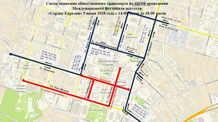 9 июня в Уфе будет перекрыто несколько улиц в связи проведением фестиваля «Сердце Евразии»