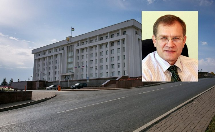 Евгений Маврин назначен руководителем Администрации Главы Республики Башкортостан