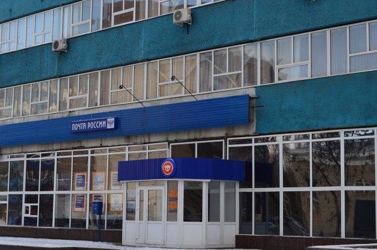 Башкирский филиал Почты России сообщил о режиме работы в праздничные дни