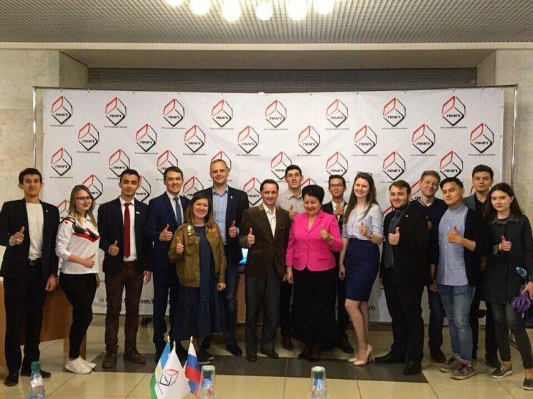 В рамках Дня России молодые лидеры Башкирии рассказали, как проводит время современная молодёжь
