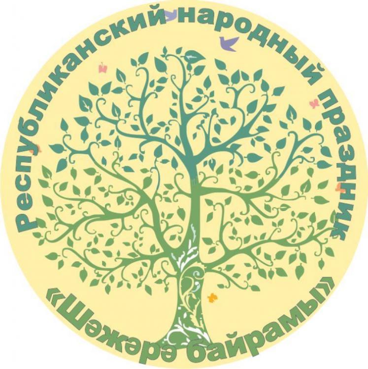 В Балтачевском районе пройдет Республиканский народный праздник «Шежере байрамы»