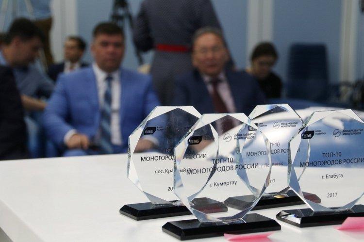 Кумертау вновь подтвердил статус одного из лучших моногородов России