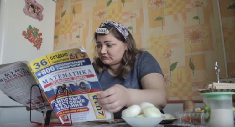В Башкирии родители выпускников сняли шуточный клип про ЕГЭ