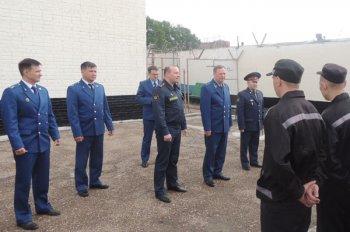 Прокурор Башкортостана посетил исправительную колонию №21 в  Стерлитамаке