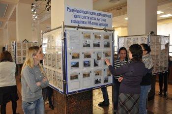В Уфе открылась филателистическая выставка, посвященная 100-летию образования Республики Башкортостан