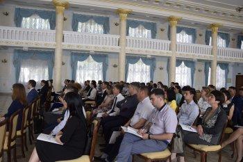 В Башкортостане стартовала программа подготовки будущих управленцев