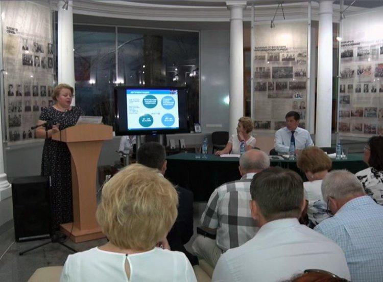 В Салавате общественность внесла свои предложения по изменениям пенсионной системы