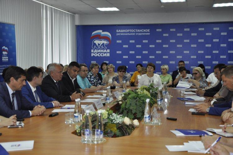 В Уфе состоялось обсуждение изменения параметров пенсионной системы