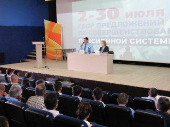 В Башкортостане стартовали широкие общественные обсуждения по совершенствованию пенсионной системы