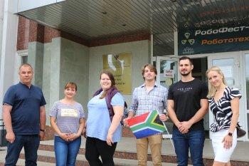 В Стерлитамакском филиале БашГУ побывали студенты из ЮАР