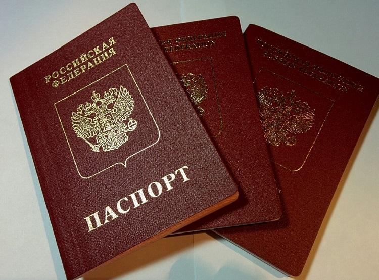 В России выросли пошлины на загранпаспорта и права