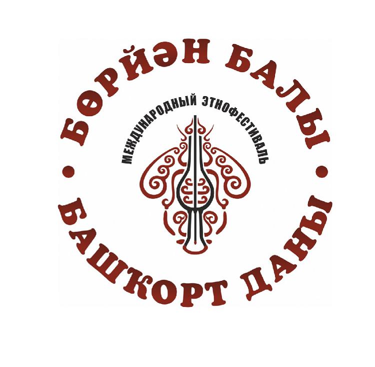 В Башкирии состоится международный этнофестиваль «Бурзянский мед – башкирская слава»
