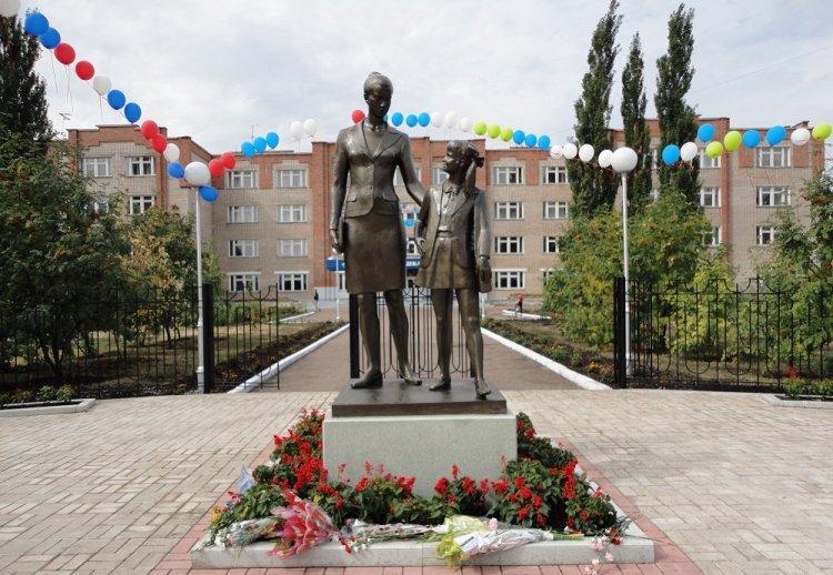 На укрепление материально-технической базы школ и детских садов в Башкирии направят более 1 млрд рублей
