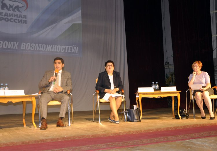 Форум «Республика твоих возможностей» помогает выстроить диалог жителей и управляющих компаний