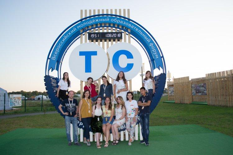 Участник команды «Молодежки ОНФ» в РБ принял участие в форуме «Территория смыслов»