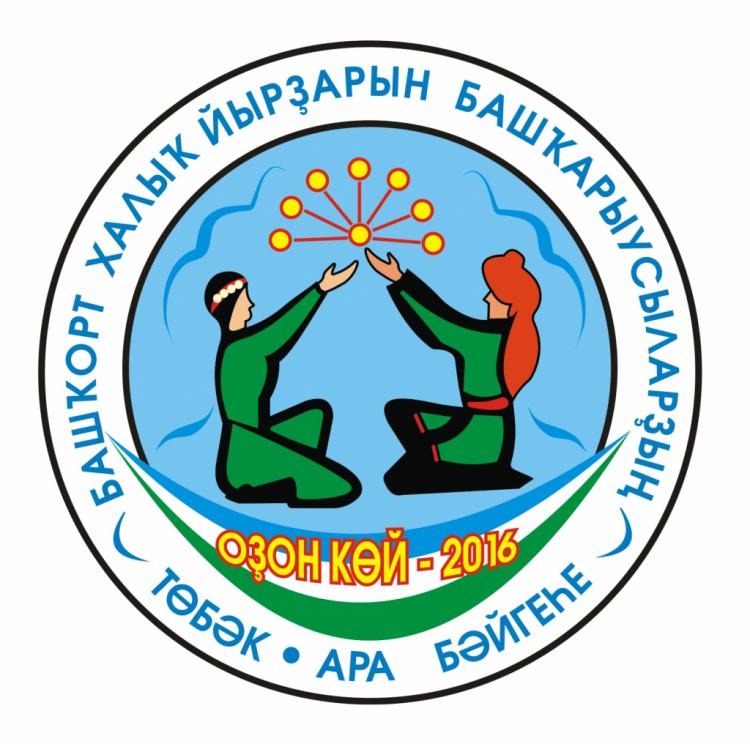 Конкурс башкирской протяжной песни «Оҙон көй» принимает заявки