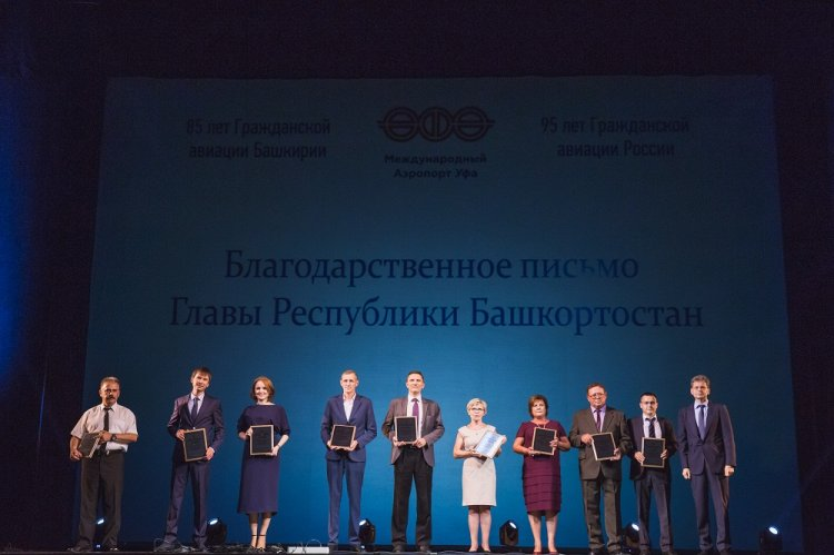 27 работников аэропорта «Уфа» удостоены  государственных и отраслевых  наград