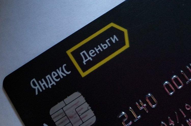 Курьерская доставка карт Яндекс.Денег появилась в Уфе