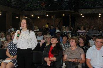 Заключительный форум «Республика твоих возможностей» прошел в Бирске