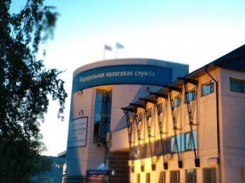 В Башкирии налоговики подведены итоги осуществления валютного контроля за 1 полугодие 2018 года
