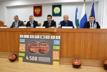 Школы Башкортостана получили 4508 баскетбольных мячей