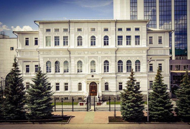 Нацбанк Башкирии приглашает на День открытых дверей
