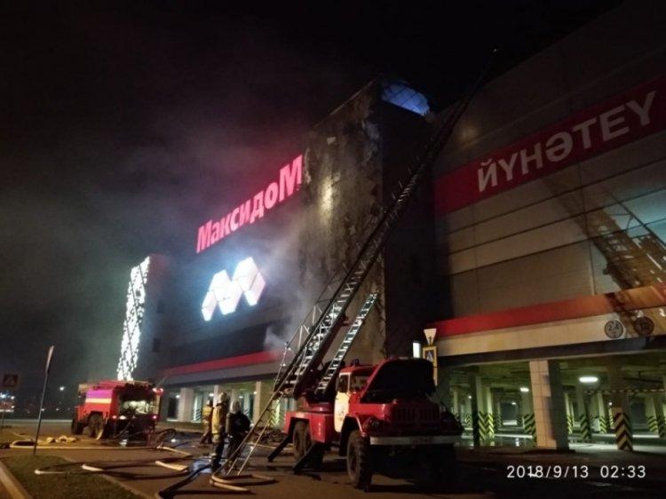 В Уфе горел крупный строительный магазин «Максидом»