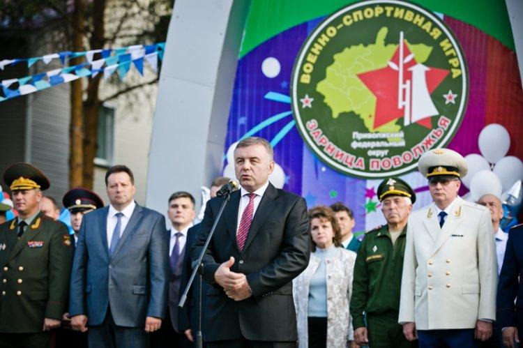 Подростков из Башкирии наградили подарками Приволжского полпреда Игоря Комарова