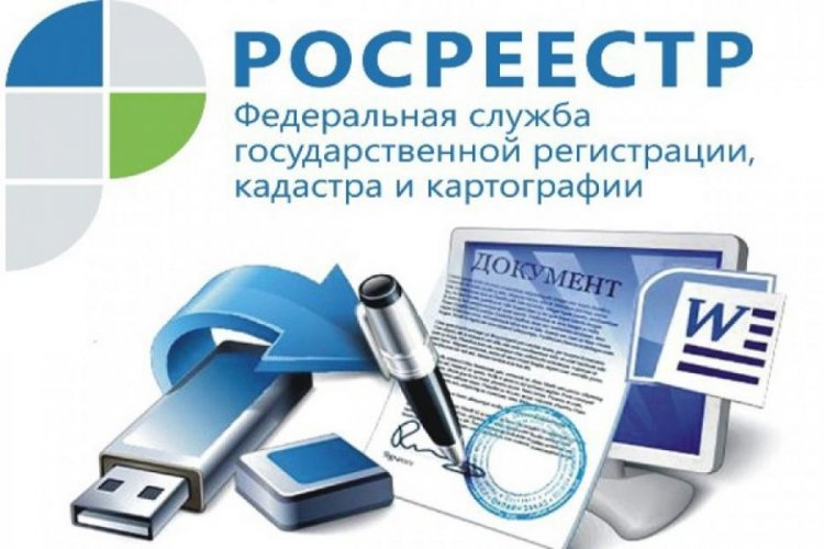 Электронная подпись доступна на всей территории Республики Башкортостан