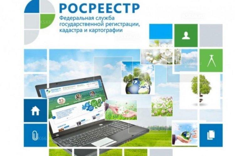 Жителям Республики Башкортостан нужно поторопиться с регистрацией прав на «временные» земельные участки