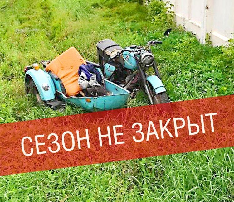В Башкирии опрокинулся мотоцикл, есть пострадавший