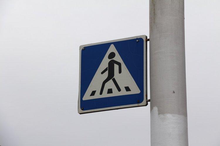 Операция «Пешеход» проводится в Уфе