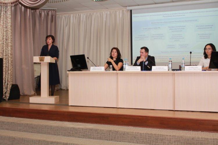 В Уфе состоялся семинар по развитию систем воспитания Приволжского федерального округа