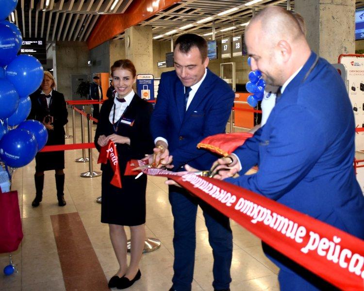Международный аэропорт «Уфа» открыл прямые рейсы в Китай