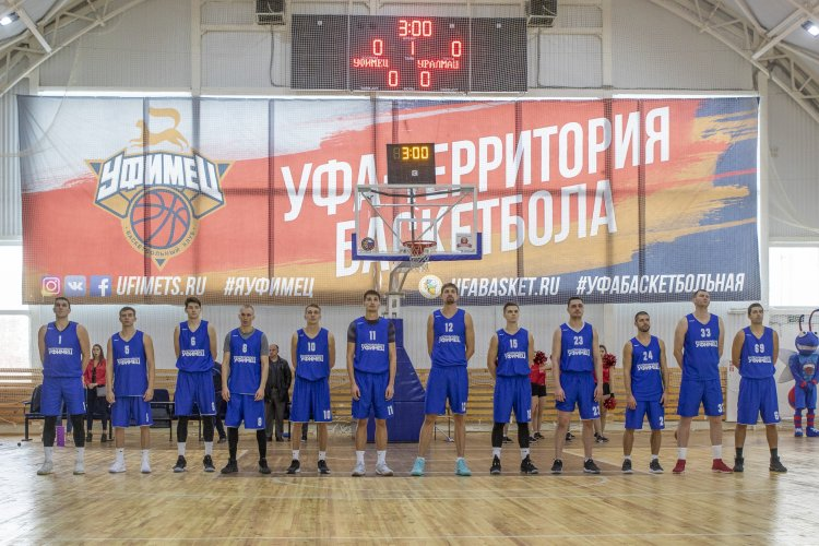 «Уфимец» откроет новый сезон домашними играми Кубка России и Суперлиги