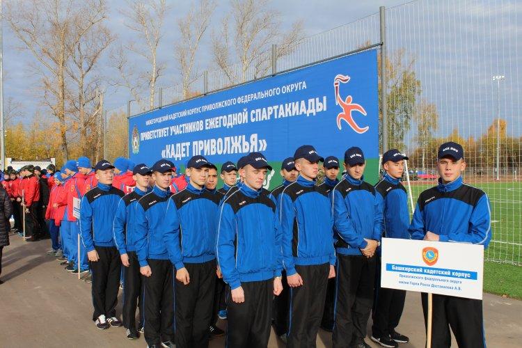 Кадеты республики станцевали башкирский национальный танец в столице Приволжья