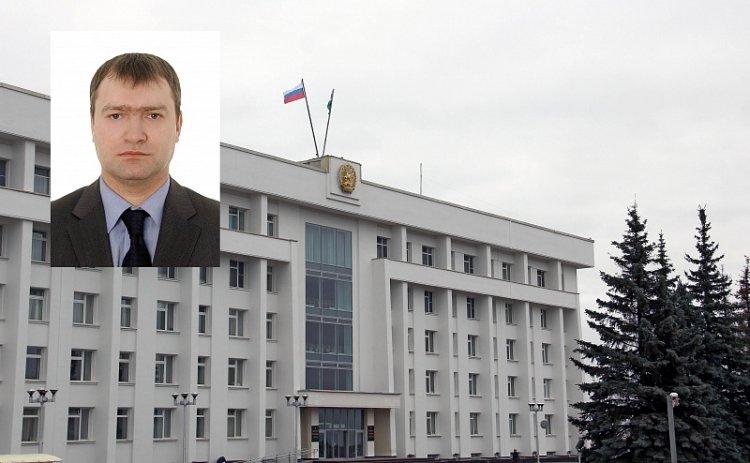 Исполняющим обязанности министра земельных и имущественных отношений Башкортостана назначен Олег Полстовалов