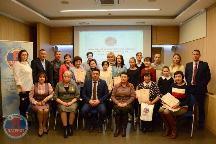 Две ученицы из Башкортостана стали дипломантами всероссийского конкурса «Моя семейная реликвия» - 2018