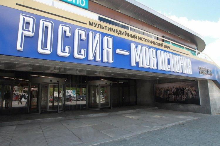 В Уфе Исторический парк «Россия – Моя история» принимает участие в акции «Ночь искусств – 2018»