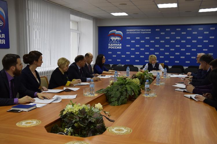 В Башкортостане на фестиваль-конкурс «За честь республики» подано около 300 работ