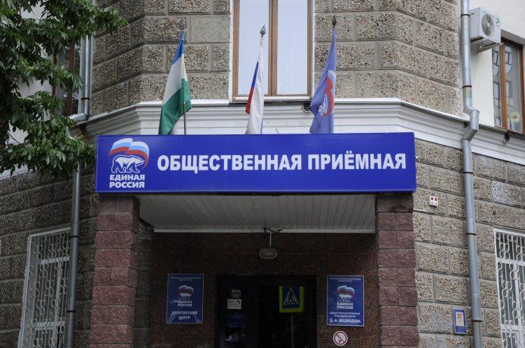 Жительница Башкирии неожиданно для себя оказалась должна государству 204 млн рублей