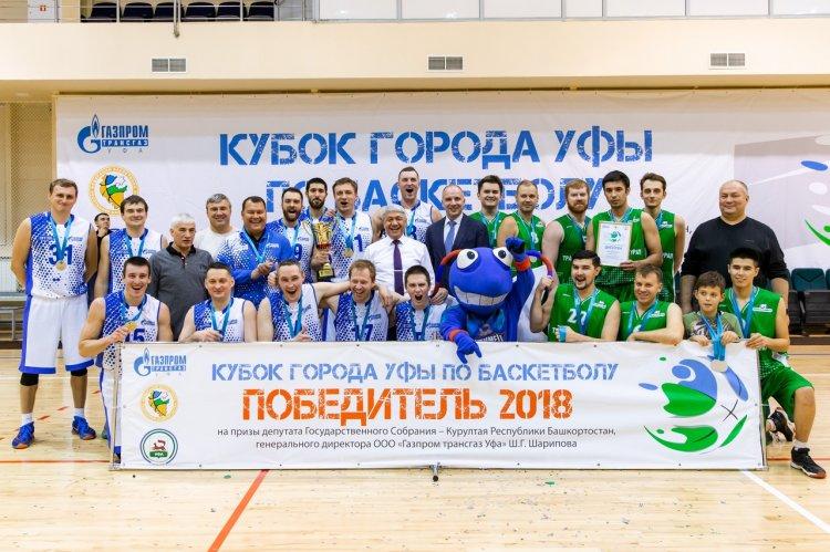 В Уфе прошёл финал Кубка города по баскетболу