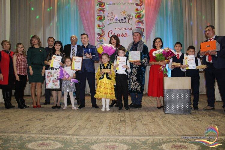 Молодую семью года выбрали в Стерлитамакском районе