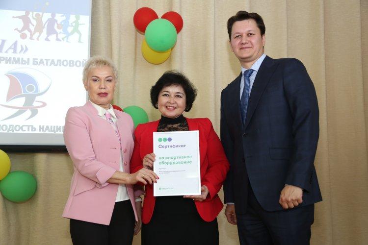 Дети 31 коррекционной школы Башкирии получили новое спортивное оборудование
