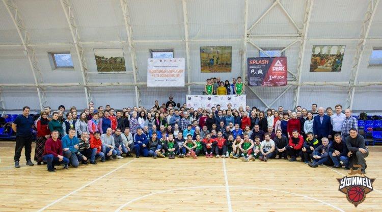В Уфе прошёл семинар «Школьный баскетбол и его особенности»